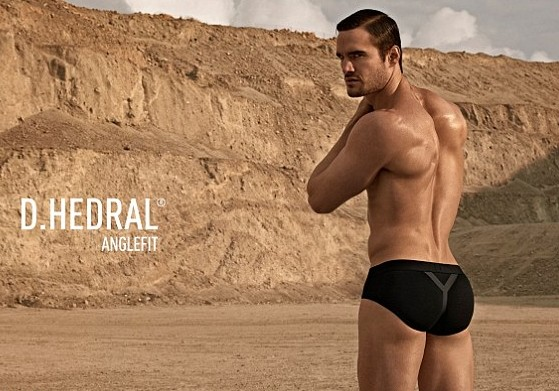 Check out this new underwear that promises to enhance your bottom! I MEAN