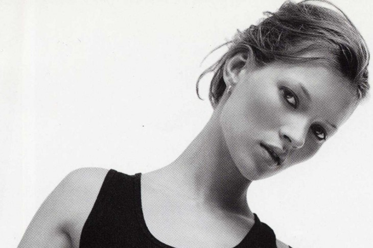 Kate Moss Has Some Competition…It's Her SISTER!